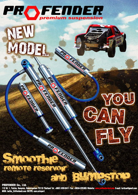 Smoothie New Model มาแล้วครับ