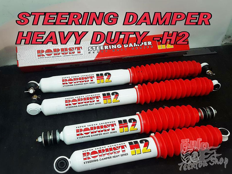 โช๊ค Robust Steering Damper (Heavy Duty) H2