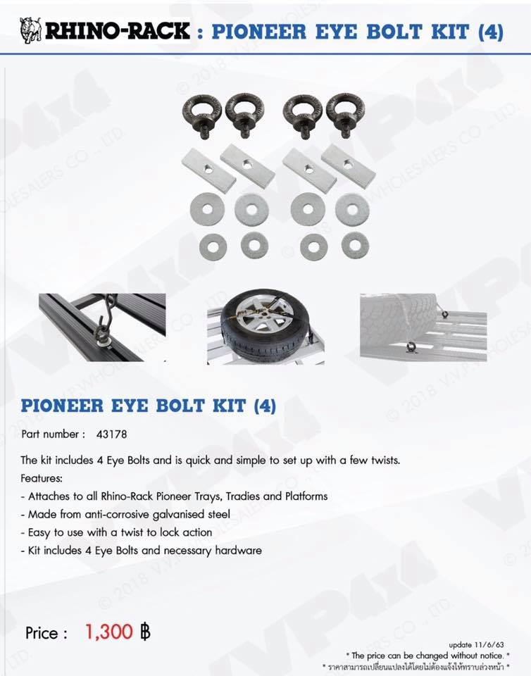 RHINO-RACKpioneer eye boltsจำนวน 4-Pack