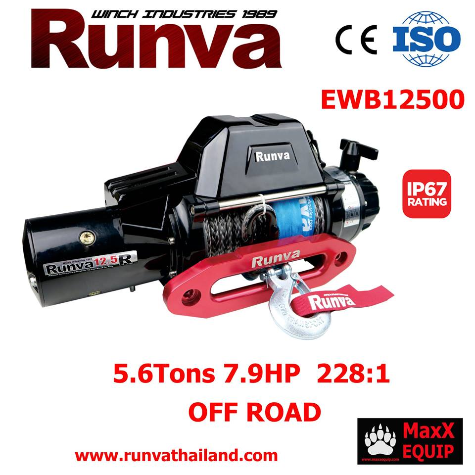 Runva Winch รุ่น EWB12500 (เชือก) 12500 lbs (5670Kgs) Motor 7.9 HpGear Ratio 228:1 Brake in Gearbox IP 67ราคา 25,900 บาท