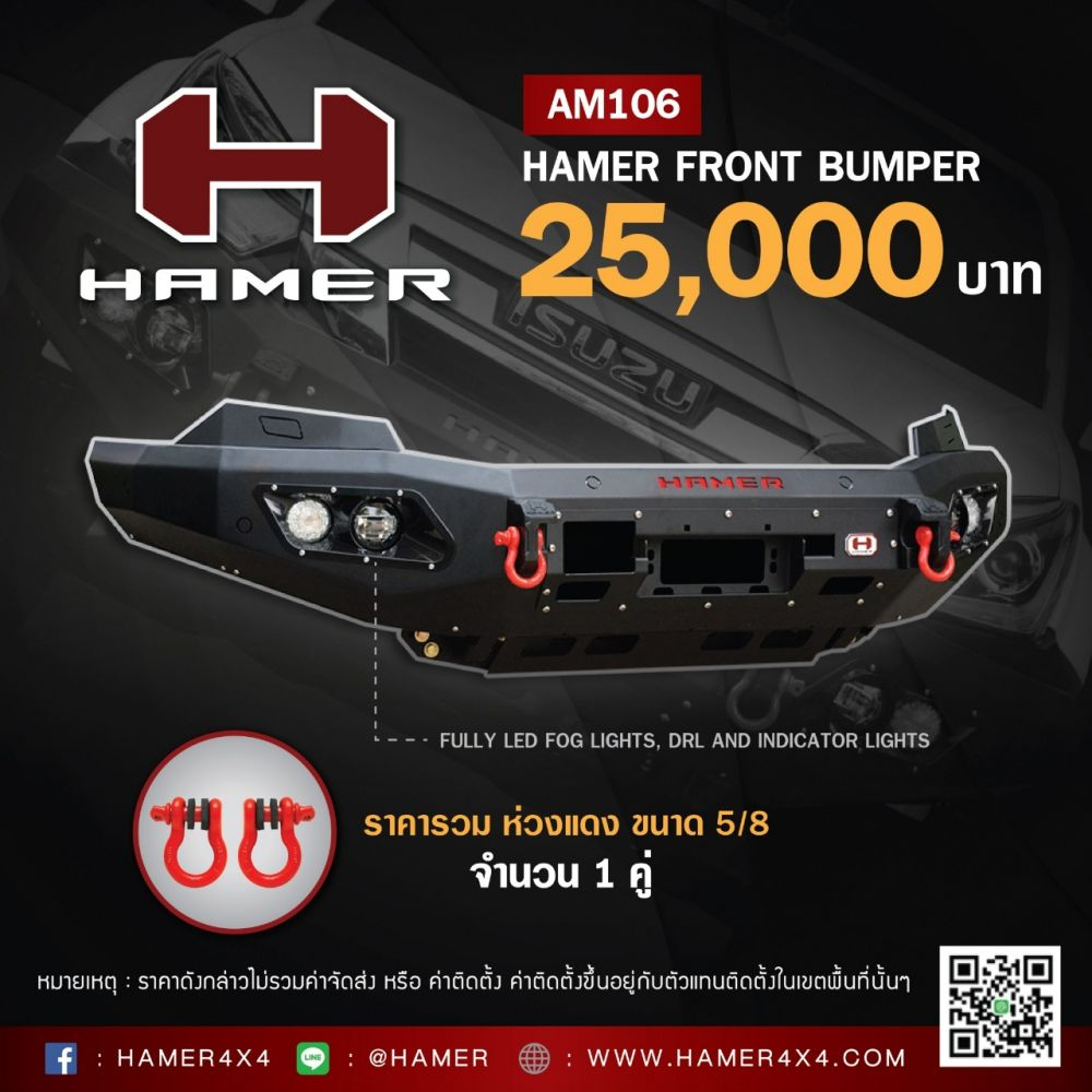 กันชนหน้า hamer king series bull bar รถ New Triton