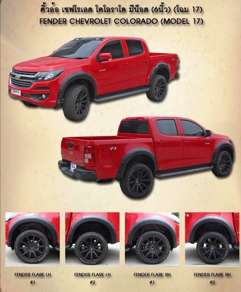 คิ้วล้อ Chevy Colorado 2017Fender Flare Chevy Colorado 2017