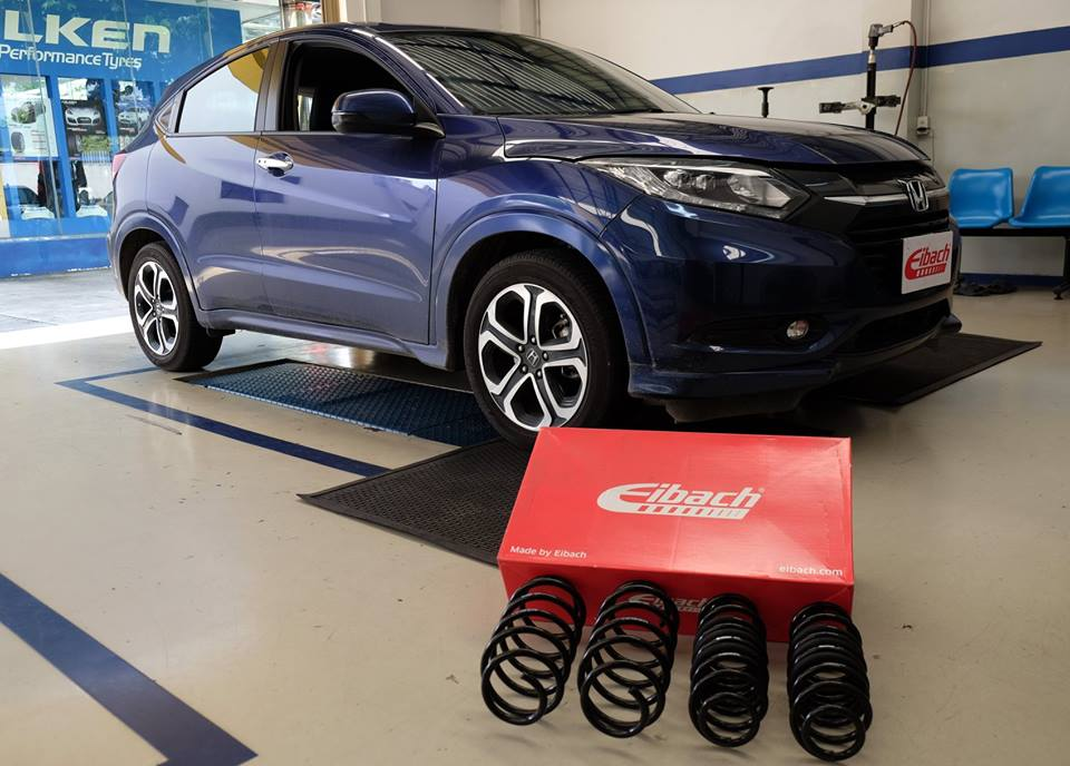 สปริง Eibach Pro-kit || Honda HR-V. Front Axle, Lowering ca. 30 mmRear Axle, Lowering ca. 30 mm