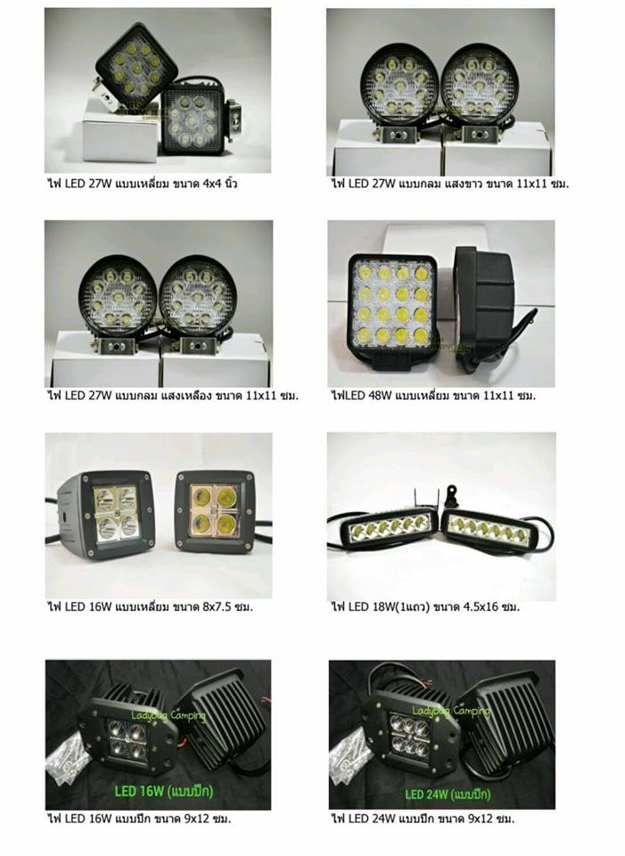 จำหน่าย LADYBUG LED LIGHT & OFFROAD ACCESSORIES
