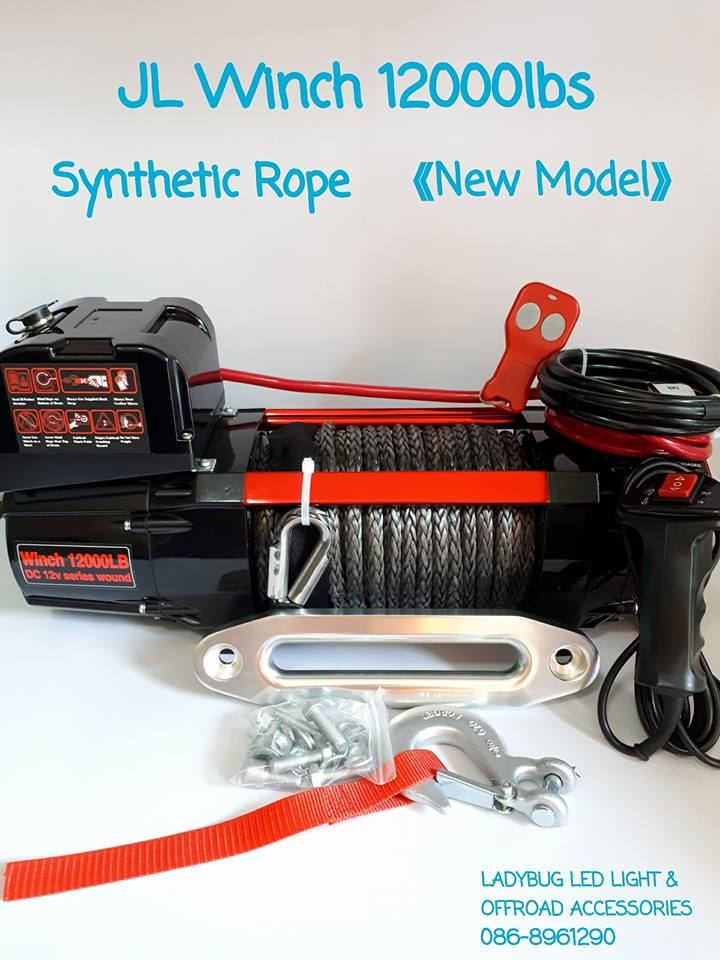 JL Winch 12000lbs Synthetic Rope 6.5hp (New Model)ราคา 18,500 บาท
