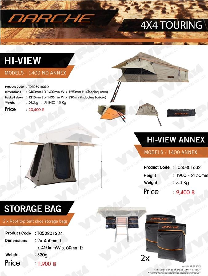 Darche Tents, Swags, Biker Swags, Touring, and Outdoor Gear จากออสเตรเลีย